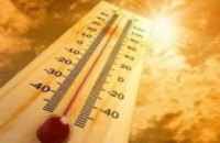 В Днепропетровской области этой осенью зафиксировали 5 температурных рекордов
