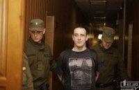 На Днепропетровщине трое мужчин держали в заложниках и убили 20-летнего студента: обвиняемые еще 60 дней проведут под стражей