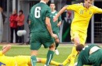 Молодежная сборная Украины вышла в плей-офф Евро-2011