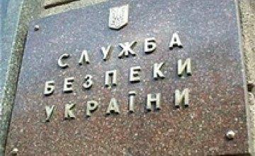 СБУ возбудила 5 уголовных дел против чиновников КГГА
