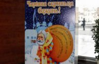 Завтра впервые в истории города в  Днепропетровском горсовете Святой Николай откроет Волшебную шкатулку детских писем