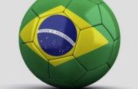 Украина может сыграть с Бразилией 11 октября