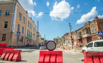 Временное перекрытие тротуара на ул. В. Жуковского в Днепре