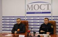 О ликвидации последствий непогоды в Днепропетровской области