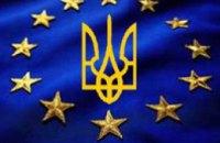 Украине придется прогнуться под Европу? – ОПРОС