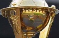 В полуфинале кубка Украины «Днепр» встретится с «Шахтером»