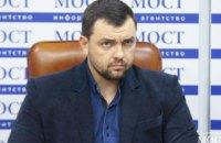 660 млн грн выведены по схемам из бюджета города – вот цена выбора мэром Днепра Филатова, - Суханов