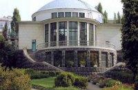 В Ботаническом саду Киева нашли артиллерийский снаряд