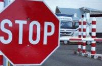 Кабмин обнародовал перечень закрытых пунктов пропуска на границе (СПИСОК)