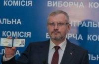 ЦИК официально зарегистрировала Вилкула кандидатом в Президенты Украины от «Оппозиционного Блока – Партии мира и развития»