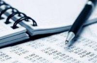 С начала года днепропетровцы заплатили в местный бюджет почти 8 млрд грн налогов