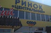 На Днепропетровщине полицейские задержали мужчину, который грабил продавщиц на Центральном рынке