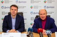 В Днепре продолжается прием заявок на грантовый конкурс «Культурная столица»