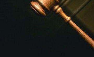 Начало суда по делу взрыва газа на Мандрыковской задержалось по непонятным причинам