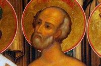 Сегодня православные молитвенно чтут память блаженного Максима, Московского чудотворца