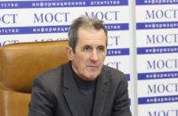 О подготовке лесхозов Днепропетровской области к Новому году