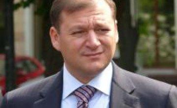 Михаил Добкин и Александр Вилкул провели встречу с жителями Павлограда