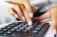 Как будет осуществляться перерасчет пенсий с 1 марта