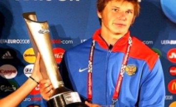 Андрей Аршавин рассчитывает на минимум голов в матче с Нидерландами