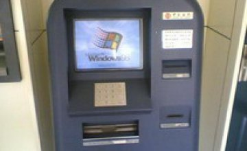 На Олимпийских Играх-2008 банкоматы не будут брать дополнительную комиссию