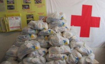 Фонд Вилкула передал Красному Кресту продукты для малообеспеченных, пенсионеров и переселенцев