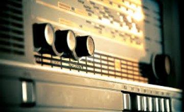 Сегодня во всем мире отмечают День радио