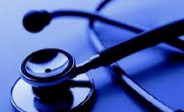 Украина готовится к переходу на платную медицину
