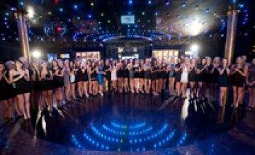 Второй этап кастинга на конкурс «Мисс Днепропетровск 2012» состоится в середине февраля