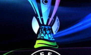 На смену Кубку УЕФА пришла Лига Европы