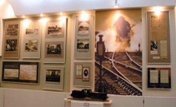 ДТЭК и ПГАСА стали победителями городского конкурса на лучший музей истории среди ВУЗов