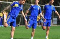 Сборная Украины начала готовится к Евро-2012