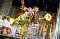 1 июня в Днепропетровском областном молодежном театре покажут представление