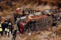 В Испании в результате аварии автобуса погибли 12 человек
