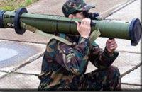 В Днепре задержали мужчину с реактивной противотанковой гранатой