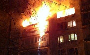 В Днепре произошел взрыв в высотке: пострадала хозяйка квартиры