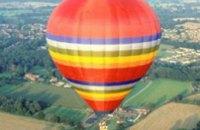 Новомосковск отметит День города запуском воздушных шаров