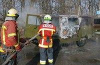 В Синельниково во время движения вспыхнул автомобиль (ВИДЕО)