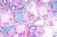 В Днепре чиновница сама себе назначила премию в сумме 10 тыс. грн