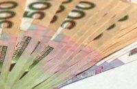 В этом году Днепропетровщина получила почти в 2,5 раза больше государственных субвенций