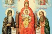 Сегодня православные чтут память преподобных Антония и Феодосия Печерских