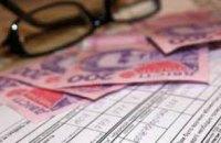 Государственной помощи могут лишить на год в случае представления получателем недостоверной информации, - Минсоцполитики
