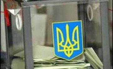 В избирательной комиссии Бабушкинского района были подделаны протоколы 11 участковых комиссий, - «Оппозиционный блок»