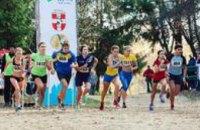 Днепропетровские бегуны - самые быстрые в Украине, - ДнепрОГА