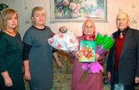 Жительница Марганца отметила свой 100-тый юбилей (ФОТО)