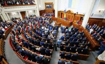 Верховная Рада проголосовала за закон о соцгарантиях в связи с карантином