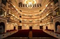 Днепровский академический театр драмы и комедии приглашает на большую премьеру по пьесе Чехова