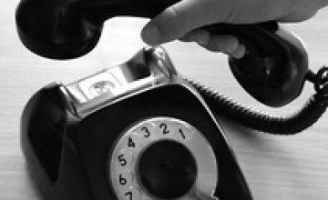 В Днепропетровске возобновили работу почти тысячи телефонов