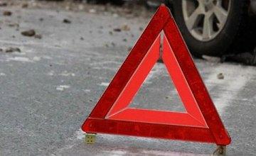 На трассе Кривой Рог - Пятихатки сбили женщину: разыскиваются свидетели ДТП