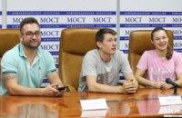 В Днепре впервые пройдет всеукраинский турнир по хоккею на роликах (ФОТО)