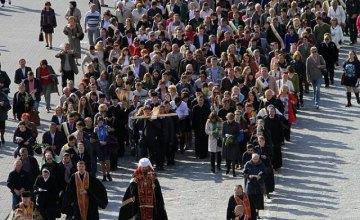 В Днепре состоится «Хода за свободу» по случаю Европейского дня борьбы с торговлей людьми